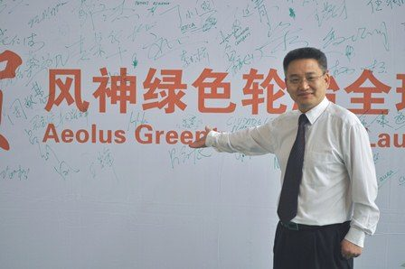 Aeolus Tyre goes green in China