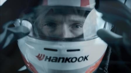 Be one with Hankook's new ad campaign
