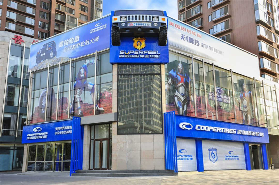 Cooper opens retail centers in China