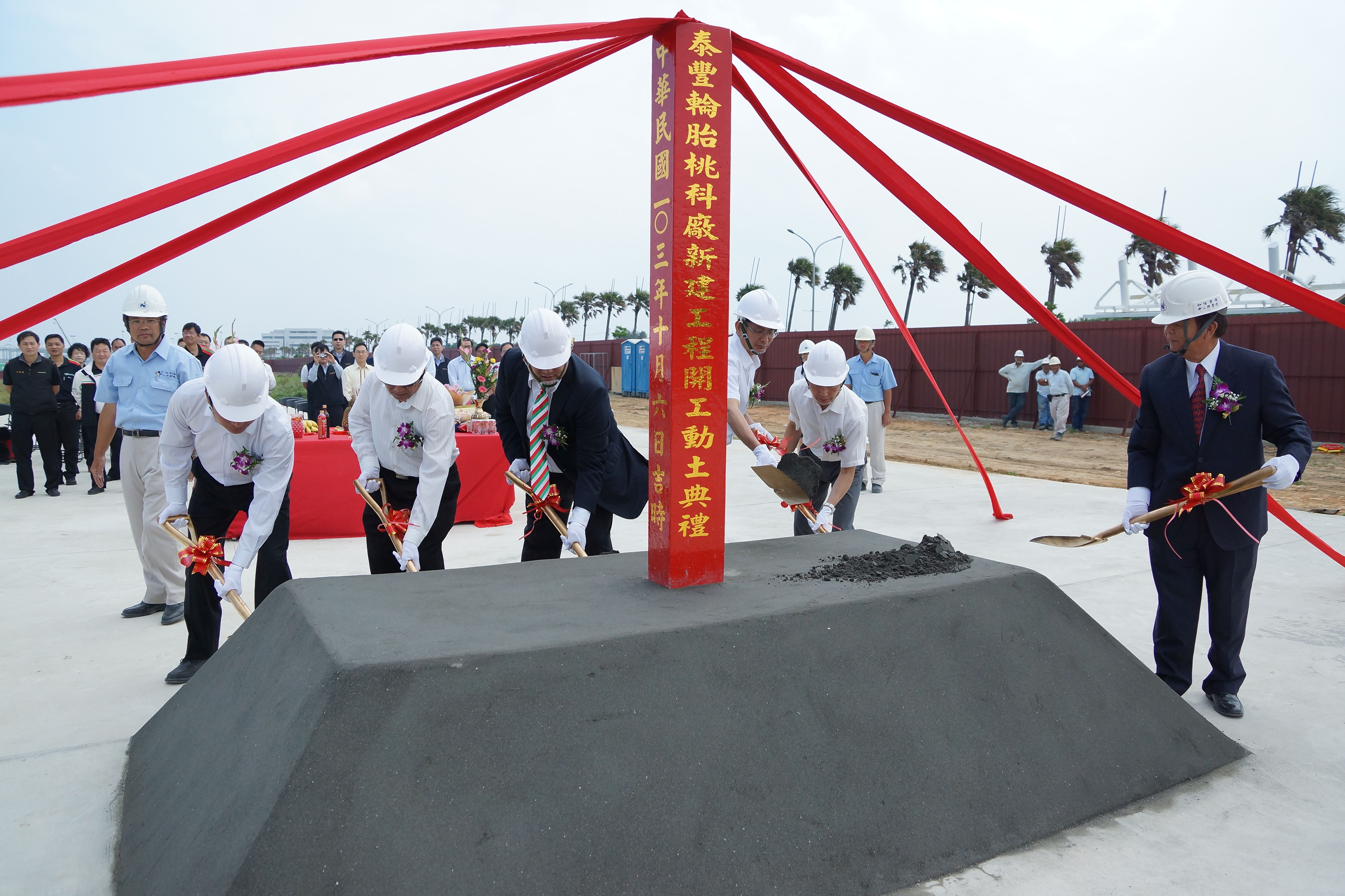 Federal breaks ground for plant in Taiwan