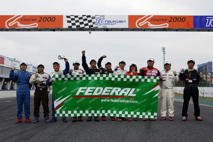 Federal celebrates D1 Street Legal success
