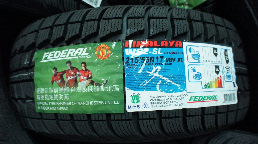 Federal promotes MUFC in Russia, Taiwan