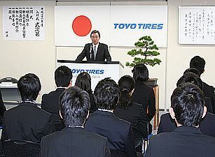For Toyo, the future starts now