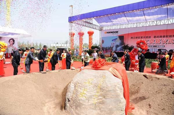 Hankook breaks ground in China on sixth plant