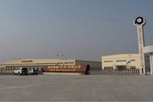 Kenda opens third plant in China