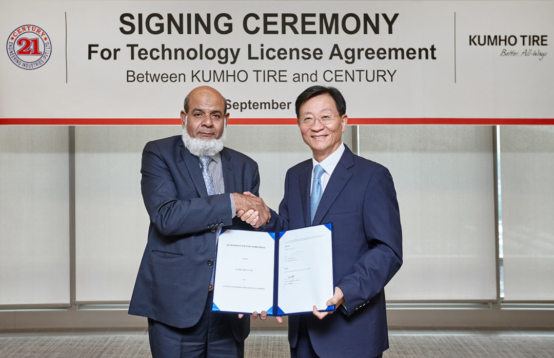 Kumho Partners With Startup Tire Maker in Pakistan