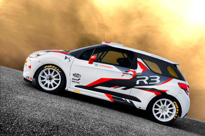 Pirelli to supply Citroen Racing Trophy for 2011