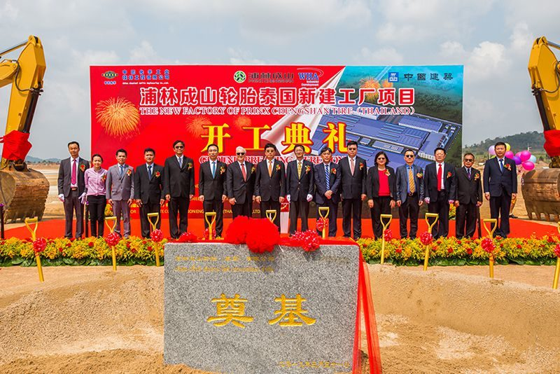 Prinx Chengshan Breaks Ground for Thailand Factory