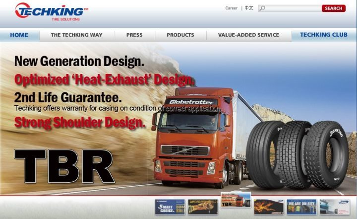 Techking launches new Web site