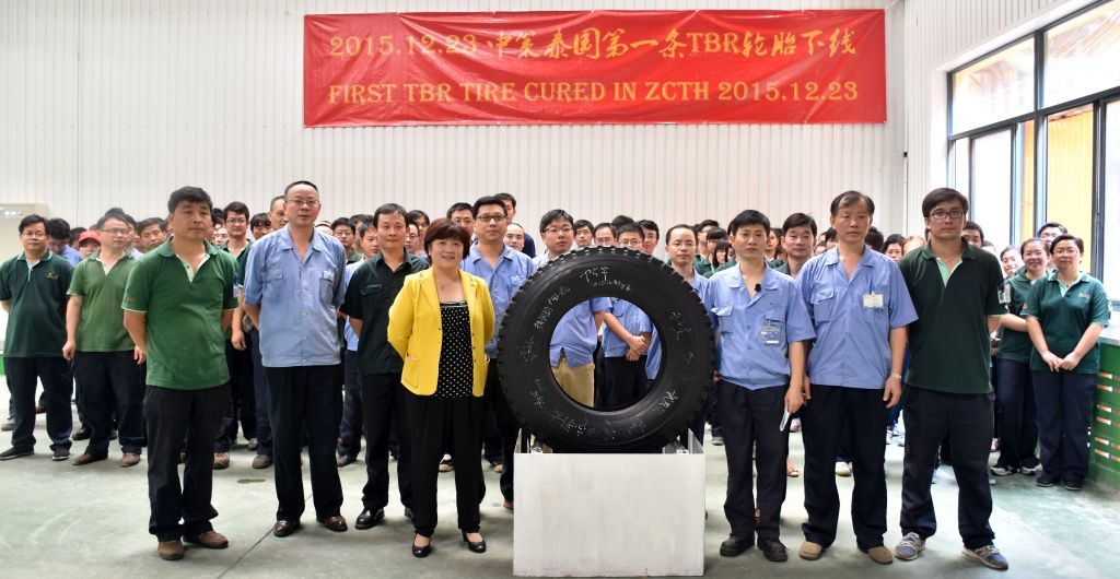 ZC Rubber Adds TBR Product Line at Thailand Factory